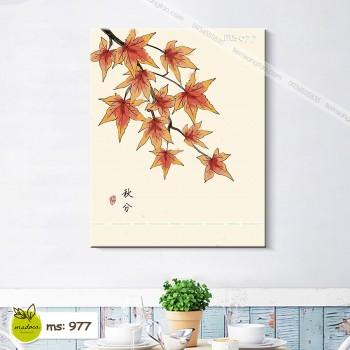 Tranh tô màu Lá Phong T977