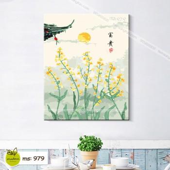 Tranh tô màu Hoa vàng trong gió T979