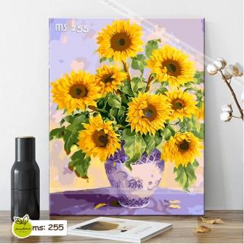 Tranh tô màu lọ hoa hướng dương T255